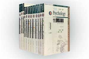 """团购:""""现代社会与人""""名著译丛10种12册"""