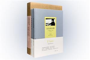 """团购:(精)""""走近杜拉斯""""书系3册"""