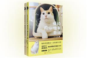 团购:黄阿玛的日常2册