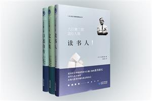 团购:(精)大江健三郎随笔精品丛书3册