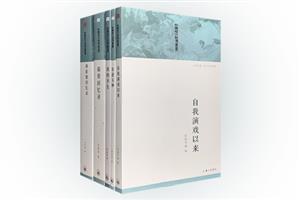 团购:中国现代自传丛书5册