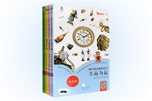 团购:每天读点美丽英文4册