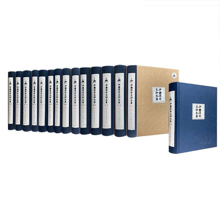 【重磅】《中国汉字文物大系》全15卷,大16开布面精装,重达39公斤,800万字,收录先秦至唐代具有传承性的4344个字目,总计45562个字形,附以5万幅字形器物图片。