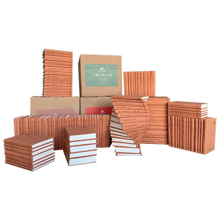 """重磅!""""三联经典文库·第二辑""""全100种,计112册,重达86斤,32开布面精装,遴选自生活·读书·新知三联书店1932-1951年期间出版的数千种图书,版本精良,稀缺珍贵。"""