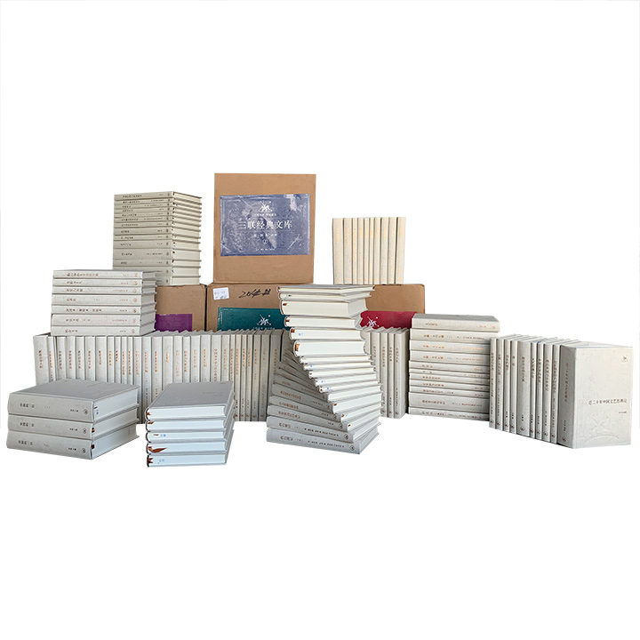 """【重磅】""""三联经典文库·第一辑""""全4箱,共100种,计115册,重达90斤,32开精装。所辑各书多为名家名作,部分书籍如今已不易见到,版本精良,稀缺珍贵。"""