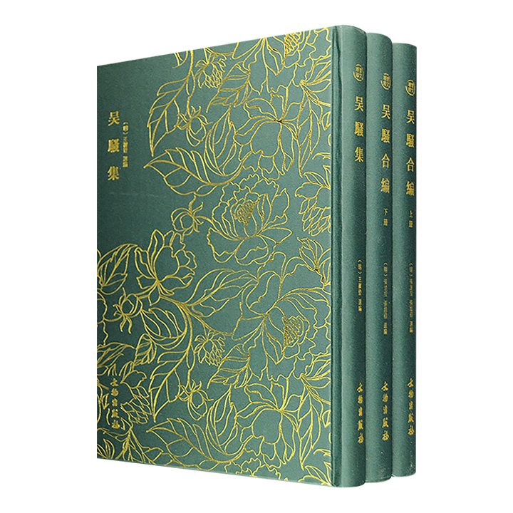 """""""奎文萃珍·吴骚""""2种:《吴骚集》《吴骚合编》,据国家图书馆馆藏明刻本影印,主要选录以昆腔演唱的南曲,木刻版画栩栩如生,是不多见的精品。布面精装,刊印俱佳。"""