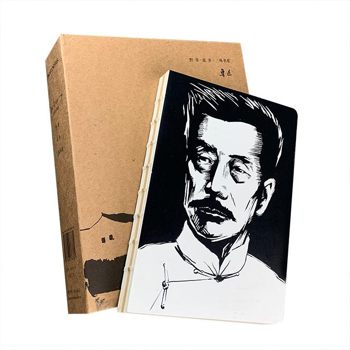 """鲁迅文学艺术笔记本4册:""""鲁迅·吴冠中文学艺术笔记""""套装全3册,16开精装,选取《野草》《三味书屋》《故乡》原文,配以著名画家吴冠中基于对鲁迅文字理解而创作的绘画,堪称珠联璧合的艺术佳作。《鲁迅的胡子》,32开裸脊锁线,以当代小说家蒋一谈作品《鲁迅的胡子》为主题,简约清新,为爱小说的本本控们提供随时随地的阅读。定价177元,现团购价46元包邮!"""