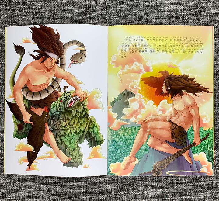 《团购:中国古代经典神话故事丛书(第一辑)全8册》