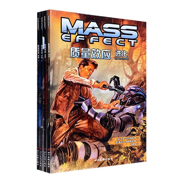 """未来事务管理局引进!漫画版《质量效应》全4册,铜版纸全彩,马克·沃尔特斯亲自操刀编剧,讲述游戏重要反派之一""""幻影人""""的身世之谜,揭示""""地狱犬""""不为人知的秘密。"""