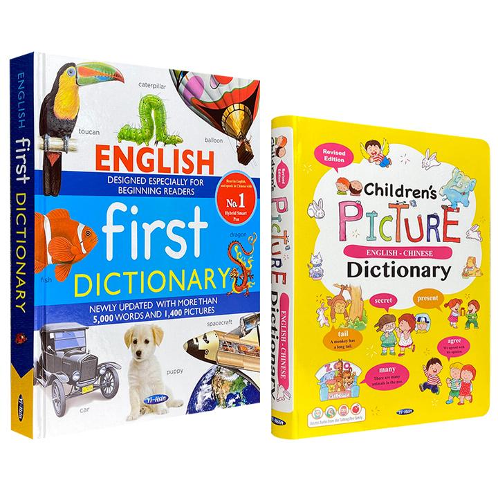 专为孩子设计的英语图解字典!《English First Dictionary》《Childrens Picture English-Chinese Dictionary》2册任选,单词+例句+儿童插画+主题场景+扩充短语和语法,提高阅读和学习兴趣,培养语感和读写能力。