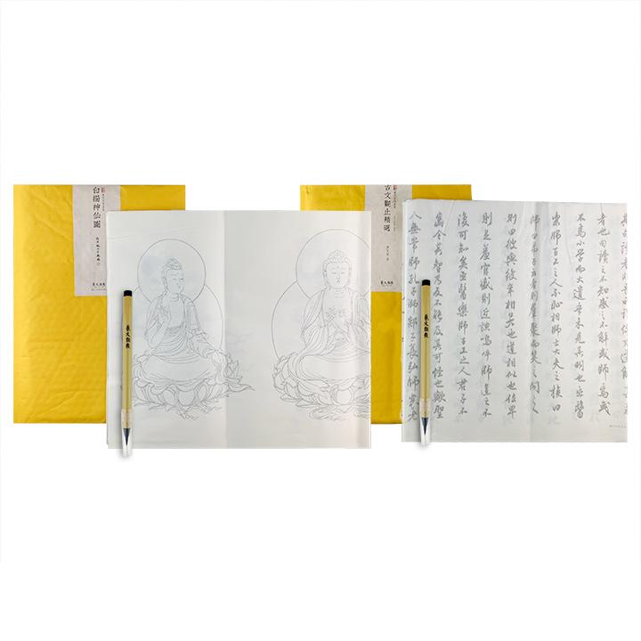 """""""素手抄经·写真套装""""2种:《古文观止精选》《白描神仙图》,内含宣纸24张、注水笔2支,古典散文名篇+仙佛白描造像,优质宣纸,临摹、描画、装裱皆宜。"""