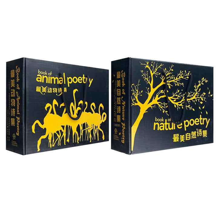 美国国家地理授权出版《最美自然诗集》《最美动物诗集》任选!16开精装,汉英对照。每套7册,100多张绝美照片+近200首歌+音频+迷你诗集,多角度感受诗情与画意。