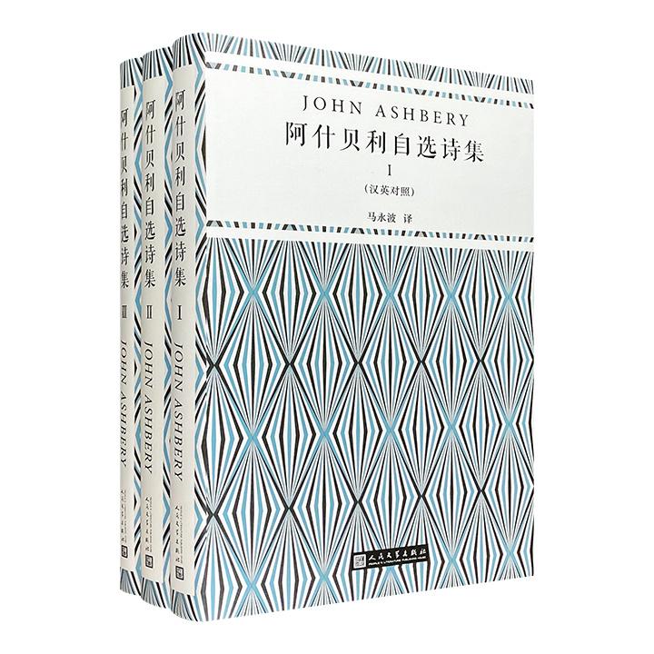 """""""继艾略特与史蒂文斯之后,英语诗人就读阿什贝利!""""《阿什贝利自选诗集》精装全三册,汉英对照,人民文学出版社出版,完美展现语言和诗意的艺术!"""