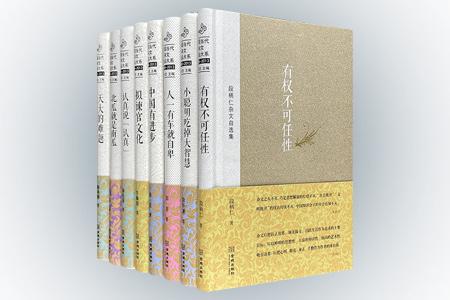 """""""中国当代杂文精品大系1949—2013(三)""""系列精装8册,由著名杂文家朱铁志主编,精心选编新中国成立以来优秀杂文作家的精品文章,以时间为经,以代表性作者为纬,突出思想性、文学性、史料性,全面展示建国后特别是新时期杂文创作的整体风貌。装帧精美,值得阅读珍藏。定价375元,现团购价86元包邮!"""