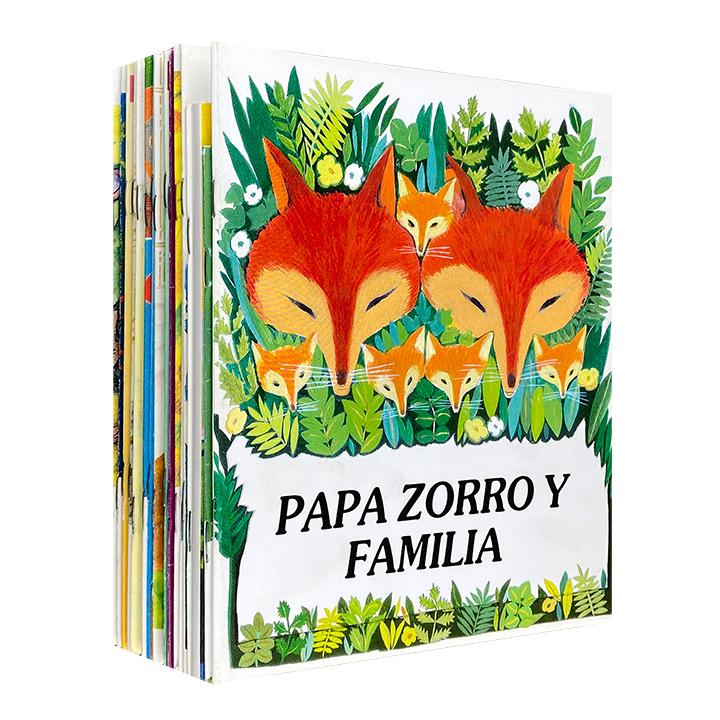 团购:西班牙文童话绘本27册