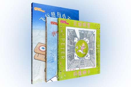 """纽伯瑞儿童文学金奖得主""""世界插画大师彼得·西斯经典绘本""""精装3册,铜版纸全彩。《飞行员与小王子》带你走进圣埃克苏佩里的一生,看他如何成为一名空中邮政飞行员,并探源""""小王子""""的诞生;《弹吧,莫扎特,弹吧》以精美的插图、生动可爱的人物形象,讲述天才音乐家莫扎特的成长经历,提高孩子们对音乐的兴趣,教导孩子们天才一样需要刻苦的练习;《足球明星玛德琳卡》主人公是个酷爱足球的小姑娘,邮筒、停车计时器、小猫……"""