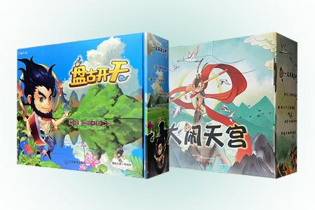 """与众不同的""""中国经典神话拼图书""""!盒装版《盘古开天》《大闹天宫》任选,每盒包含1套主题故事拼图+1册书+1枚主题人物面具+主题海报+主题游戏。89cm×60cm超大拼图,DIY创意十足,寓教于乐,读玩一体,给孩子创意十足的传统文化启蒙,是亲子互动的绝佳教育道具。"""