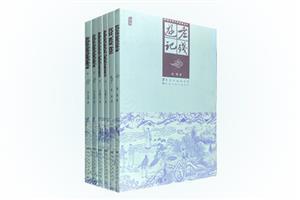团购:中国古典文学名著丛书:晚清四大谴责小说