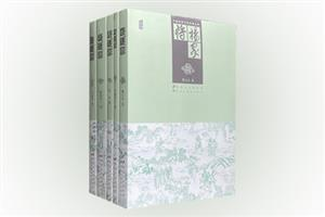 团购:中国古典文学名著丛书:将门传奇5册