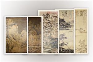 团购:中国历代绘画珍本:短版5种