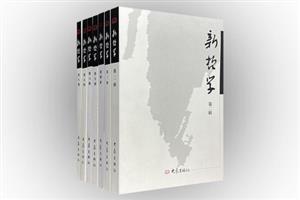 团购:新哲学7册
