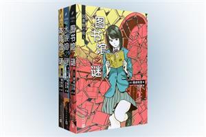 团购:青崎有吾-里染天马系列3册