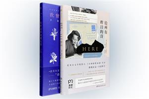 团购:辛波斯卡诗集2册