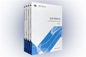 团购:课程与教学变革丛书4册