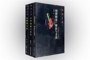 团购:随园文库3册