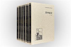团购:(精)人文阅读与收藏·良友文学丛书(一)9册