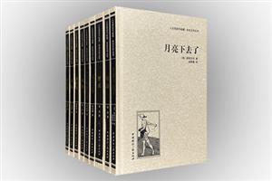 团购:(精)人文阅读与收藏·良友文学丛书(二)9册